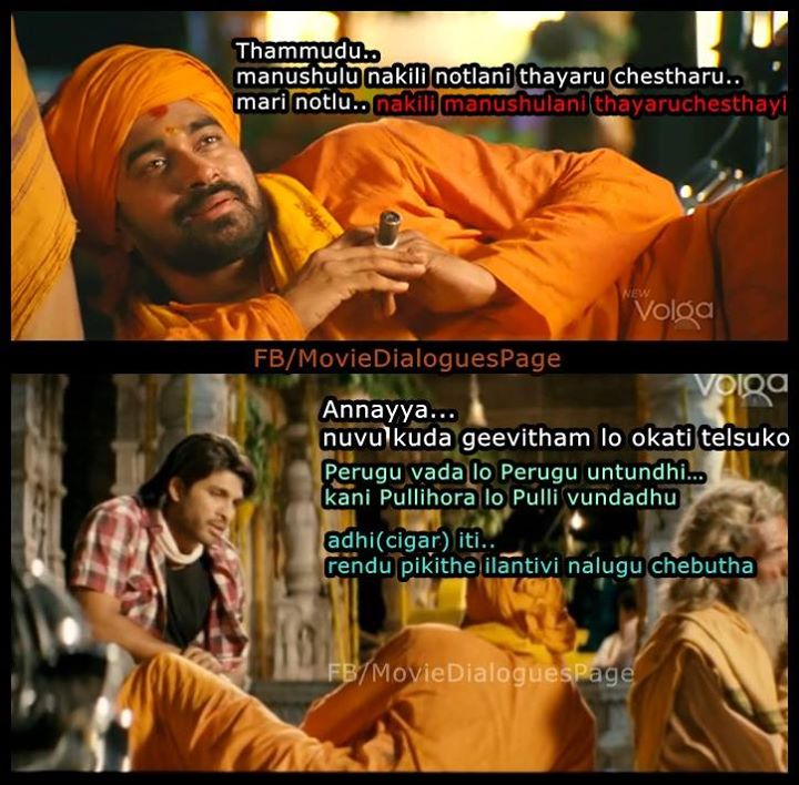 Vedam-dialogues