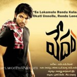 Vedam Movie Dialogues