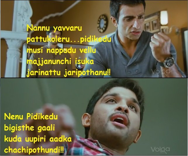 Julayi Movie Dialogues