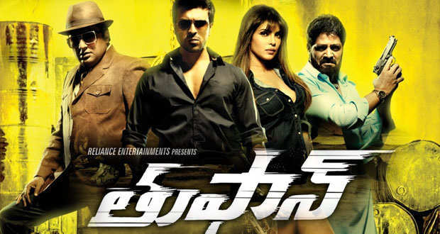 Ram Charan's Toofan (Zanjeer) Movie Dialogues