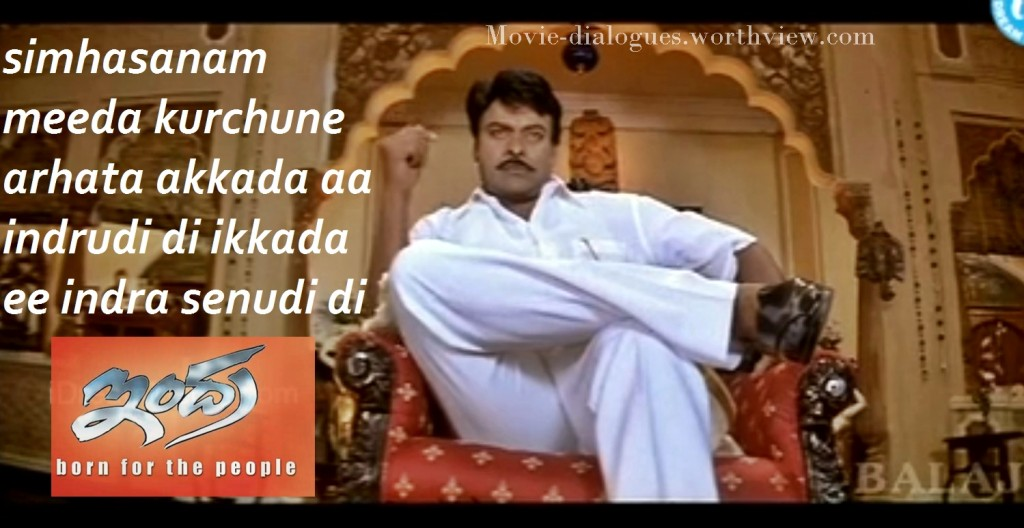 chiranjeevi indhra movie dialogues