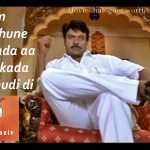 Indra Movie dialogues