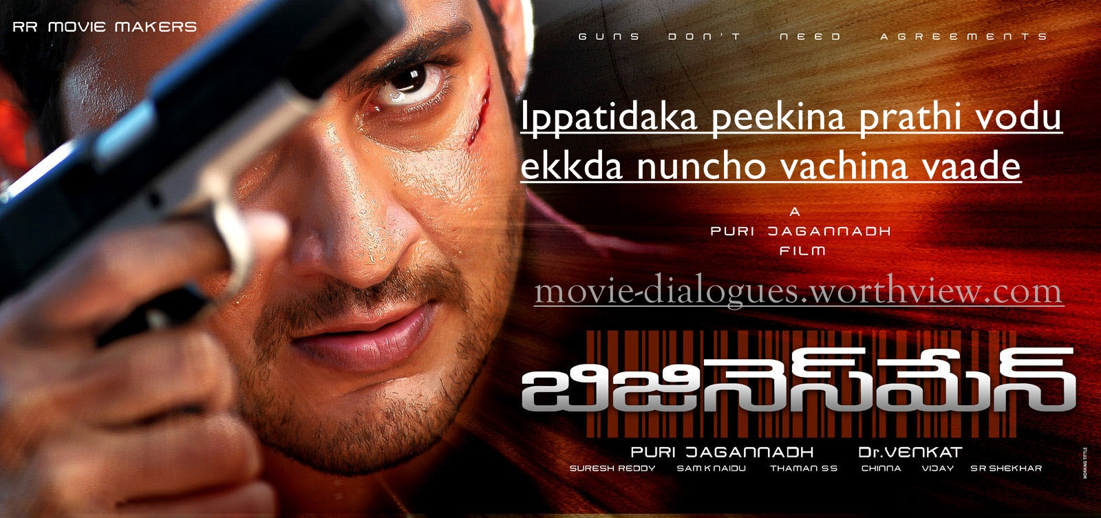Businessman Movie Dialogues