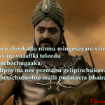 Few Dialogues of SriHari from his movies