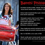 Kajal's Banthi Philosophy from Baadshah movie