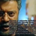 Prasthanam movie dialogues