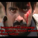 Raviteja's Vikramarkudu movie dialogues