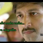 Gopichand's  Sahasam movie Dialogues