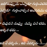 Mahesh babu's Khaleja movie dialogues