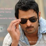 Prabhas Mr.Perfect movie dialogues