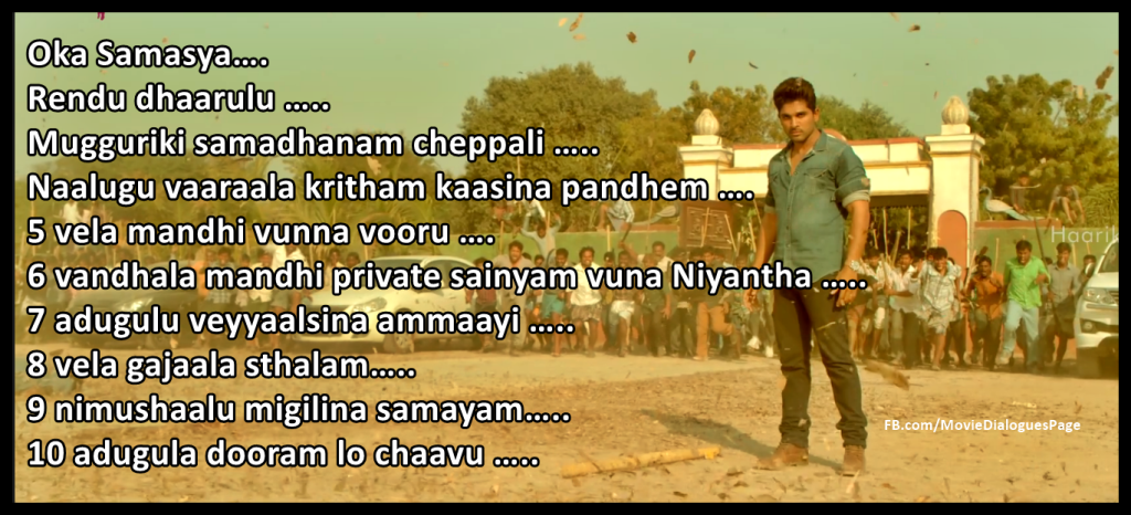 Son of satyamurthy dialogues