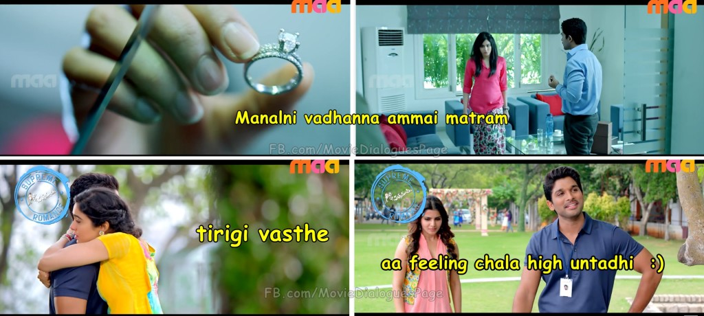 son-of-satyamurthy-dialogues