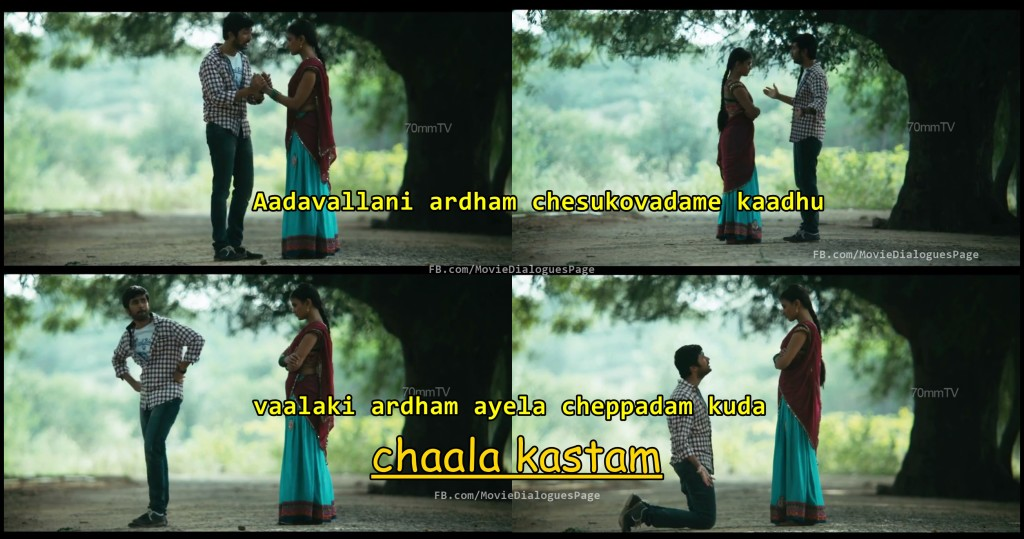 Ala-ela-movie-dialogues-2