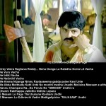 Top 10 Punch dialogues by Balakrishna