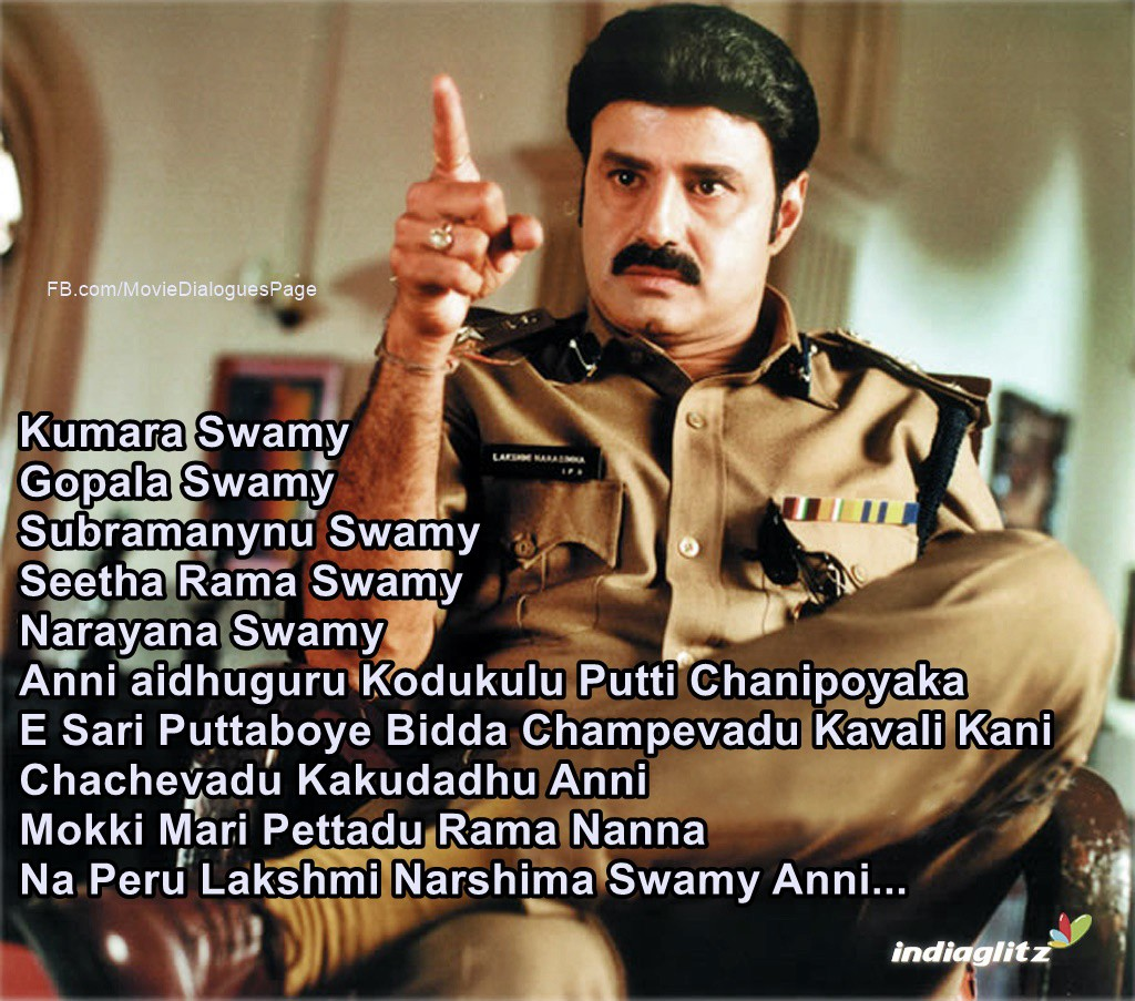 Top 10 Punch dialogues by Balakrishna - Movie Dialogues