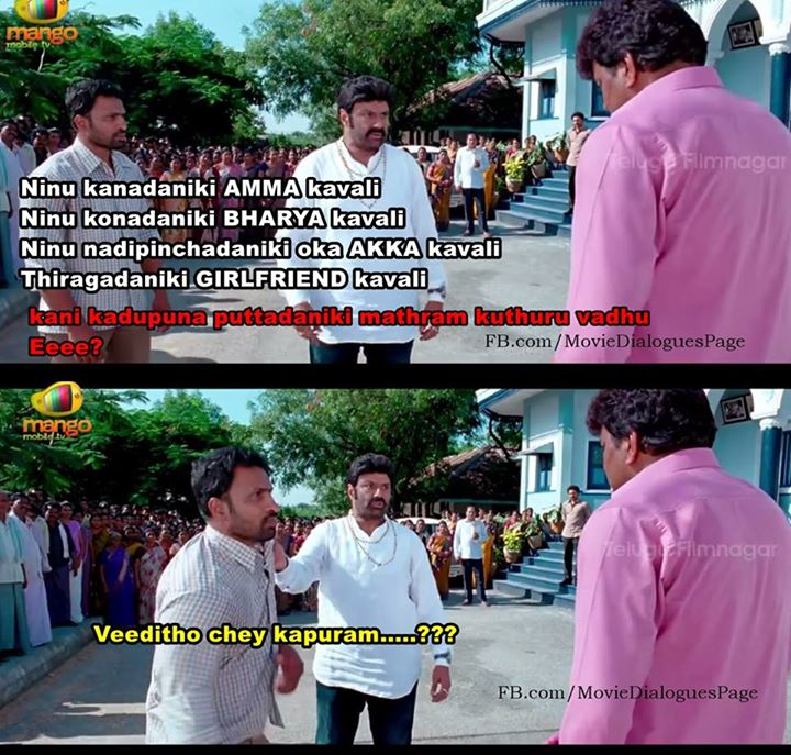 legend-movie-dialogues-balakrishna