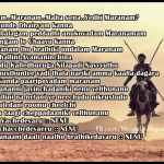 Baahubali: The Beginning movie Dialogues with images – Prabhas – Rana – Anushka