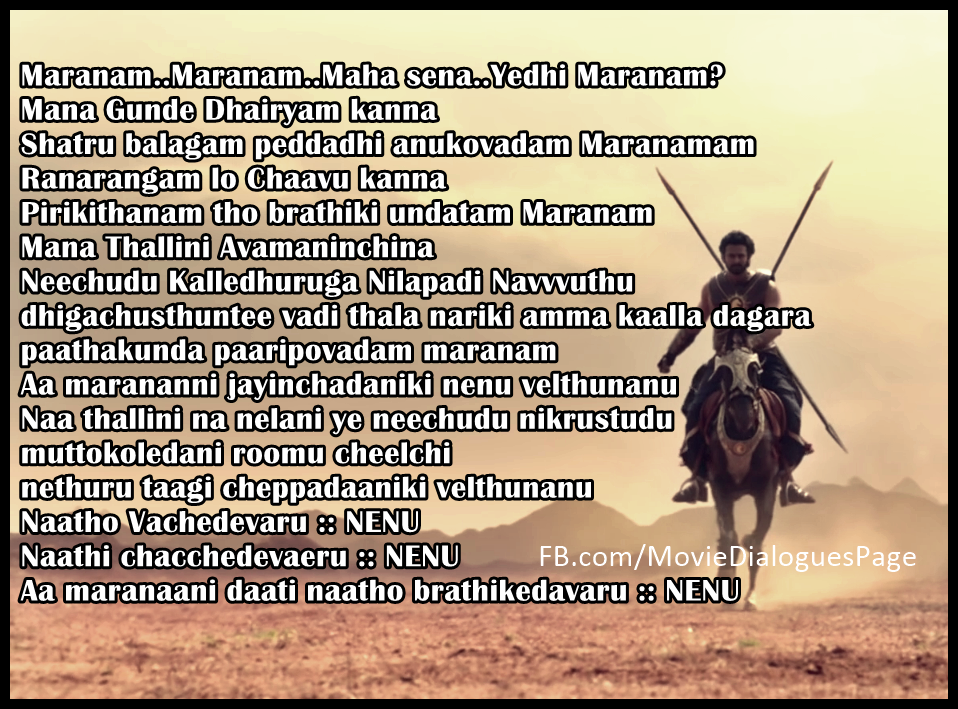 Baahubali: The Beginning movie Dialogues with images - Prabhas - Rana - Anushka