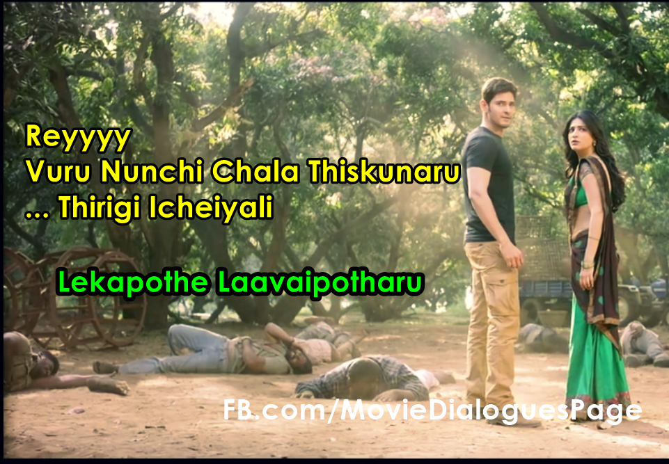 Mahesh babu's SRIMANTHUDU  Movie dialogues