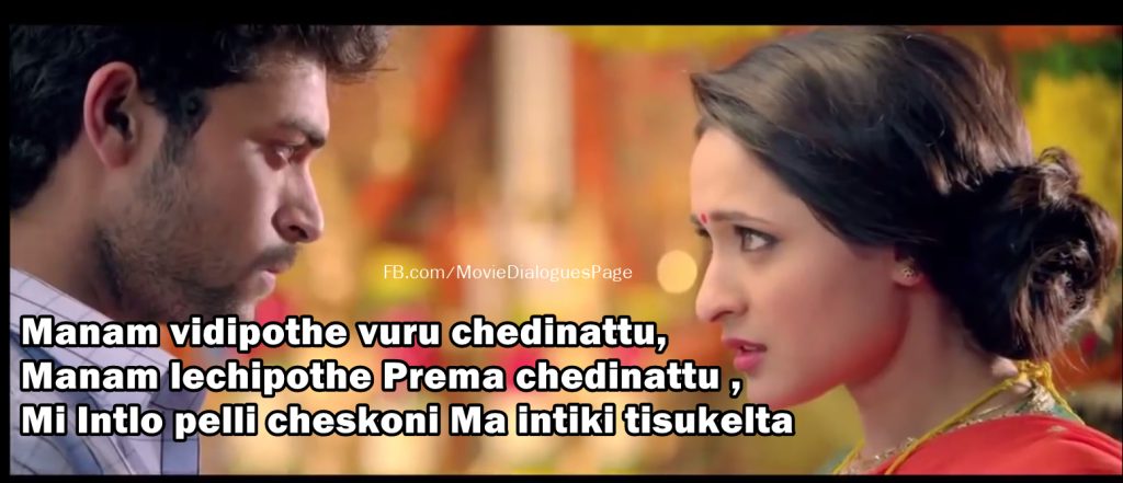 kanche-movie-dialogues-10