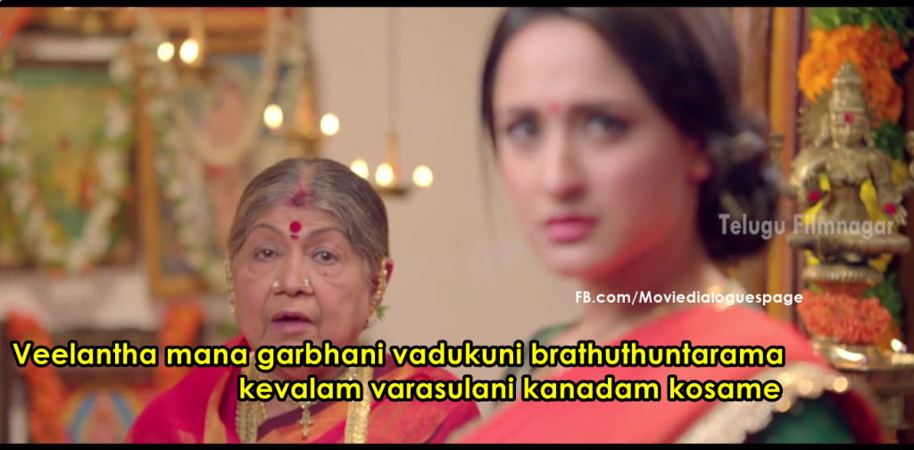 kanche-movie-dialogues