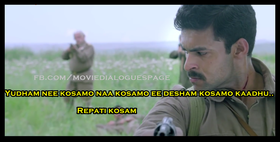 Kanche Movie dialogues: Varun Tej, Krish