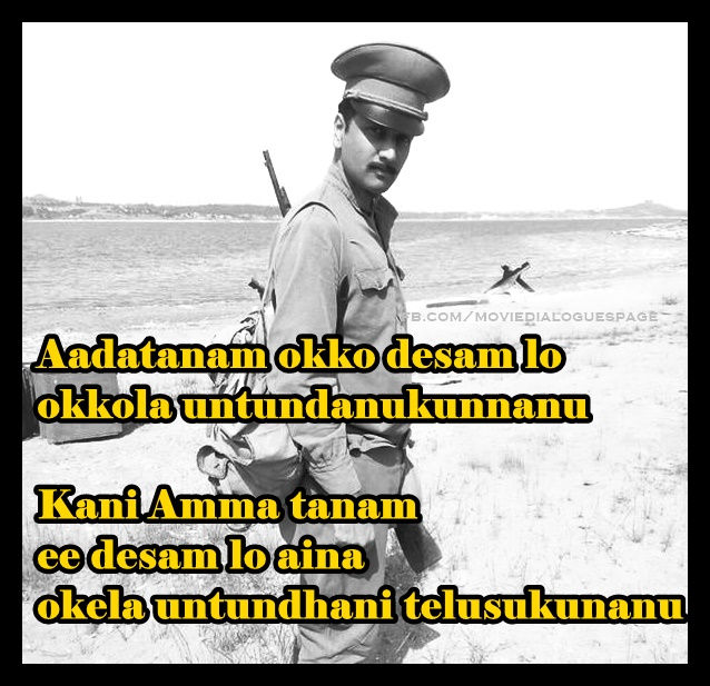 kanche-movie-dialogues-3