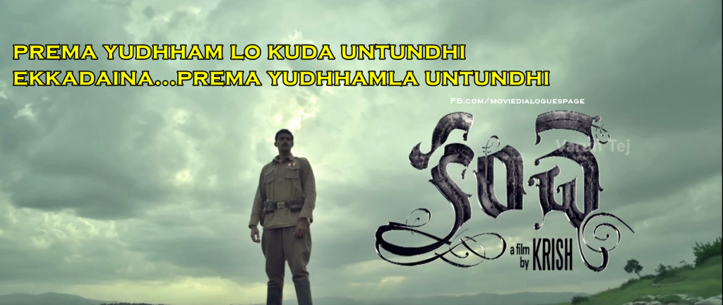 kanche-movie-dialogues-4