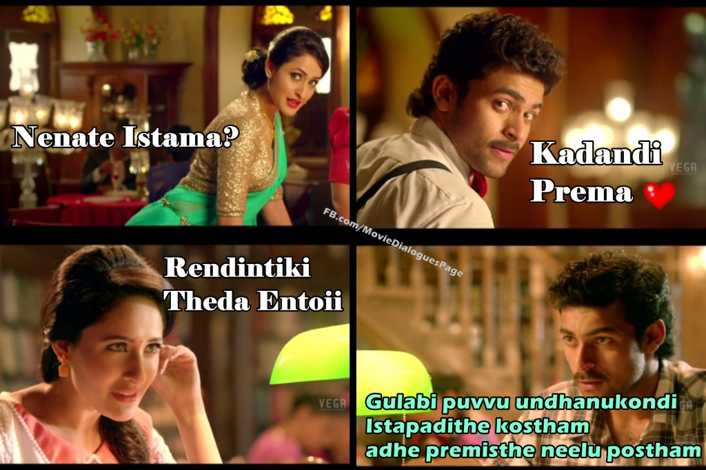 kanche-movie-dialogues-5