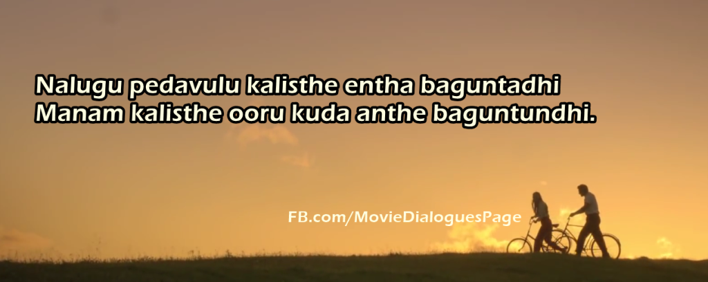 kanche-movie-dialogues-6