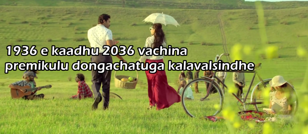 kanche-movie-dialogues-7