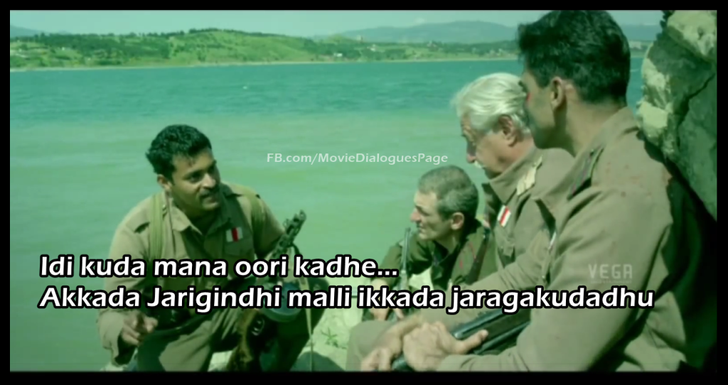 kanche-movie-dialogues-8