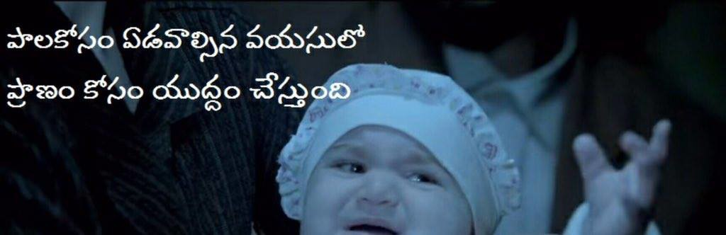 kanche-movie-dialogues-9