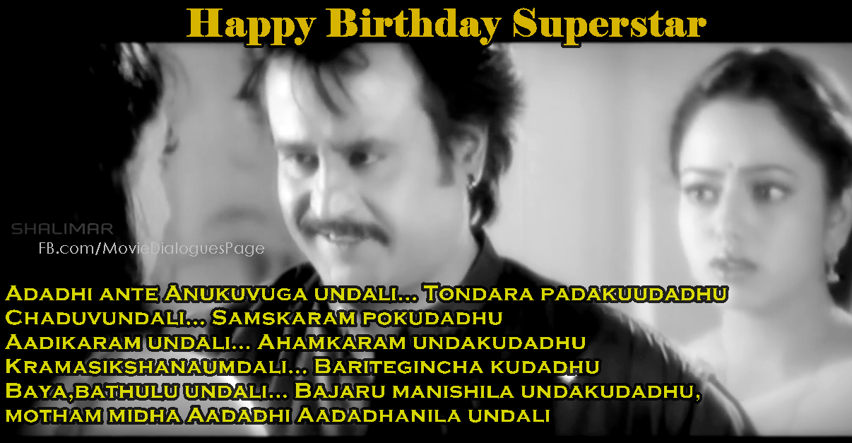 SuperStar RajiniKanth punch dialogues in Telugu