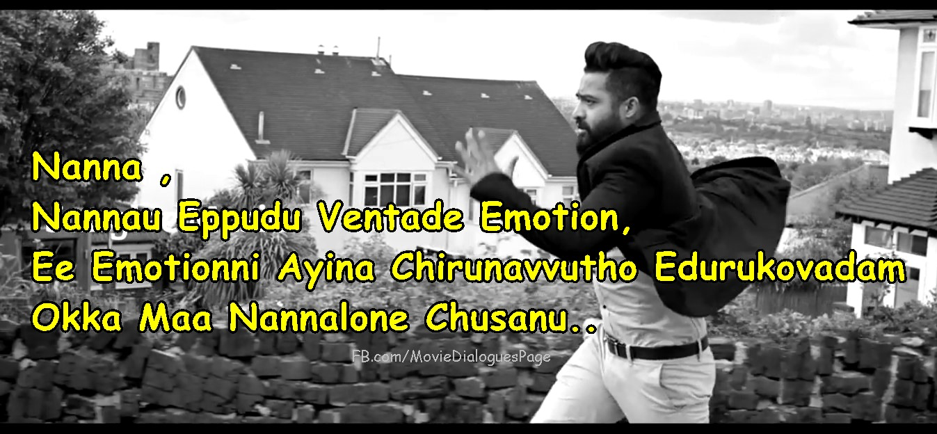 Nannaku Prematho movie dialogues - Sukumar, Jr.NTR, Rakul Preet